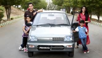 Suzuki Mehran Official Website Pakistan S New Auto Policy To Cut Prices On Import