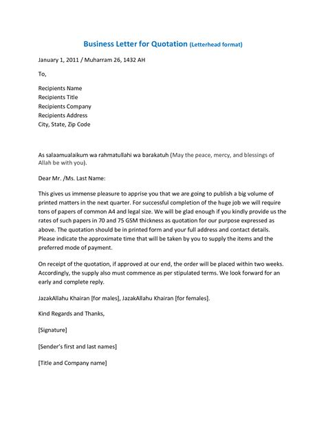 Business Letter Quotation 9 Quotation Letter Sles A Cover Letters