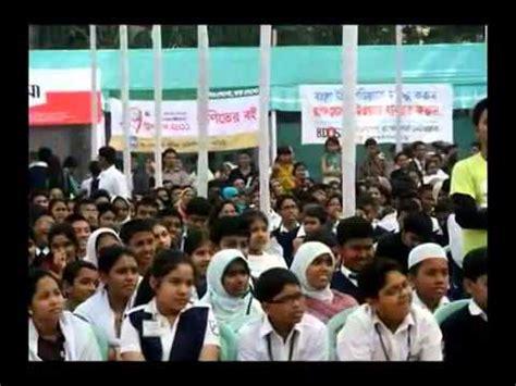bangladesh national song bangladesh national math olympiad song