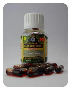 Botol Herbal 80 Ml aliva shop herbal kosmetik
