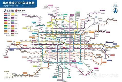 beijing subway map beijing subway map my