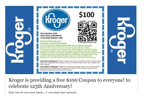 kroger 100 coupon hoax