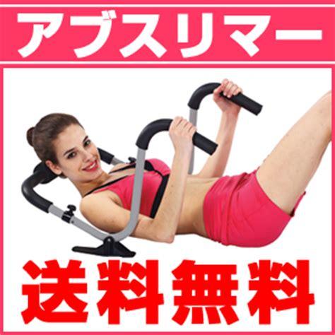 kodawari ichiban abs workout abs remer rakuten global market