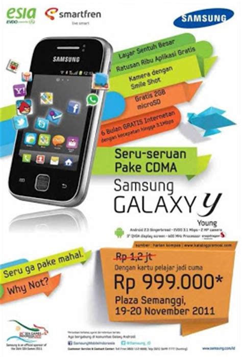 Hp Samsung Plaza Marina Surabaya samsung galaxy y cdma to release at bandung indah plaza royal plaza surabaya and plaza