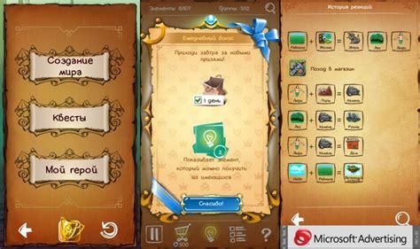 doodle kingdom guide обзор игры doodle kingdom для windows phone 8 и windows 8