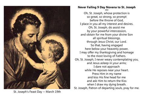 printable prayer cards joseph images