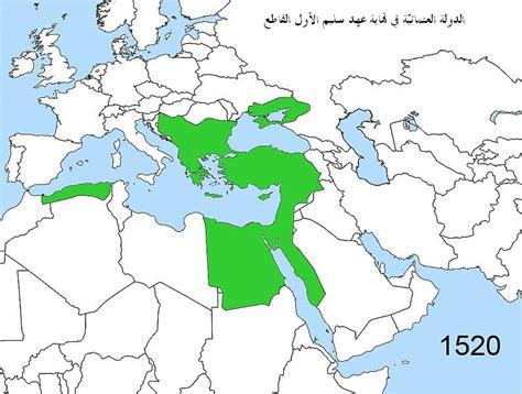 wiki ottoman empire file territorial changes of the ottoman empire 1520 ar jpg