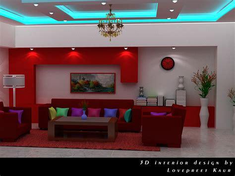 Interior Design Animation by Animation Institute Jalandhar Graphic Web Design Courses