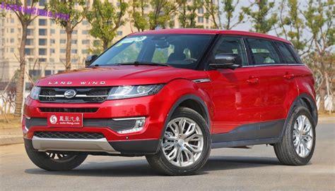 land wind land rover la copia cinese della range rover evoque sta