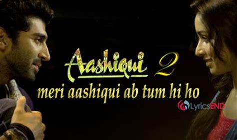 download mp3 tum hi ho meri aashiqui ab tum hi ho lyrics aashiqui 2 2013