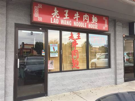 lao wang noodle house 10 best places to eat in denver when you re stoned 183 high times