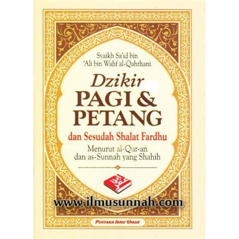 Buku Zikir Akhir Zaman By G B buku poket zikir pagi petang