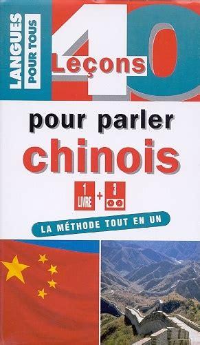 libro 40 leons pour parler 40 le 231 ons pour parler chinois 1 livre et 3 cassettes par michel d 233 sirat langues