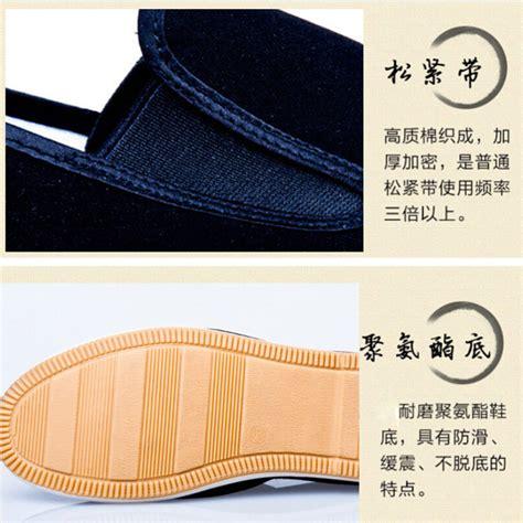 Sepatu Vans Slip On Slop Black sepatu kasual slip on pria size 39 black jakartanotebook