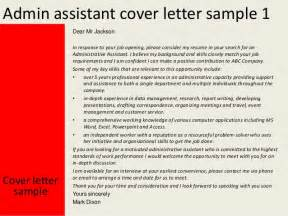 administrative assistant cover letters sle