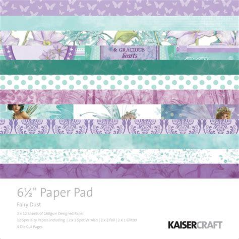 Kaiser Craft Paper - kaisercraft dust