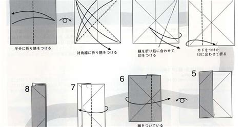 origami golden retriever papiroflexia para tod s golden retriever