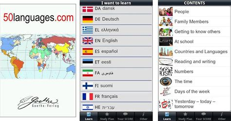 what language are android apps written in best phrasebook apps for android android authority