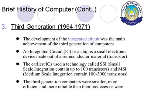 which generation of computer made use of integrated circuit chapter 1 introduction to computer ppt