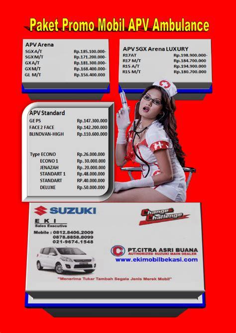 Karpet Mobil Apv Murah harga mobil ambulance