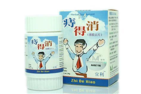 Zhi De Xiao Zhi De Xiao 13 95 Cheung S Trading Company