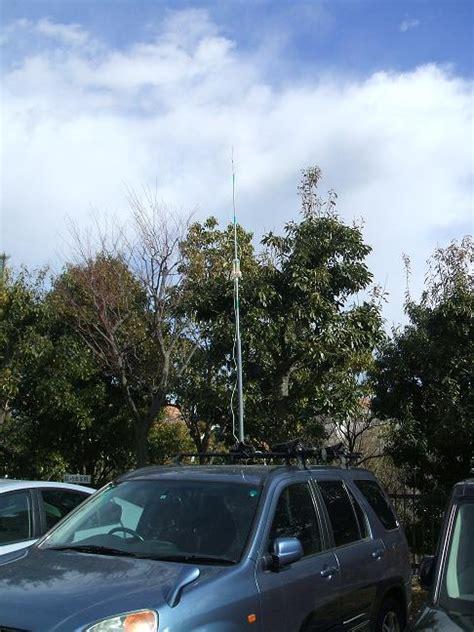 49u 7mhz 7 Mhz 7mhz 7 Mhz 7 Mhz Hosonic 7000mhz 7000mhz とりあえずの7mhz用短縮アンテナ 7l1wrk