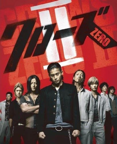 ost film genji crows zero ii