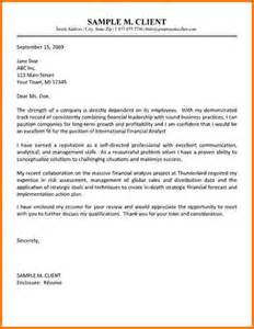 Cover Letter Financial Accountant by 7 Financial Accountant Cover Letter Financial Statement