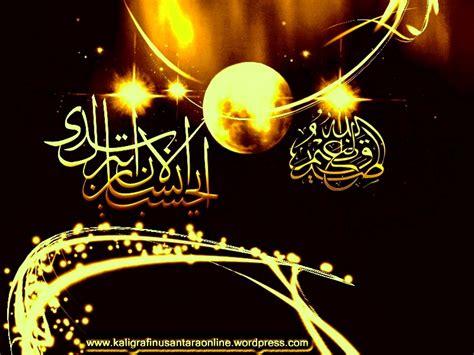 wallpaper bagus co id walpaper kaligrafi arab paling bagus ceramah ustad mp3