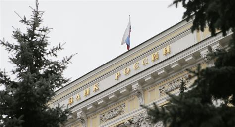 national bank of russia russia s central bank allocates 13 6 million in national
