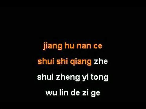 jay chou zi dao zi yan lyrics ji jia huan xiao ji jia chou 1950 jhthepiratebay