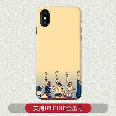 one piece cases pc material hard shell for iphone x