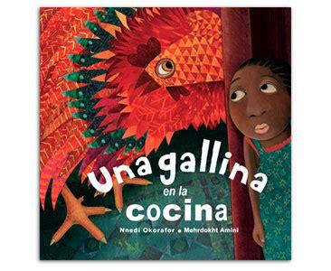 libro las diez gallinas coleccion entrega de libro 15 una gallina en la cocina los