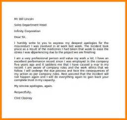 9 how to write a apology letter resume language