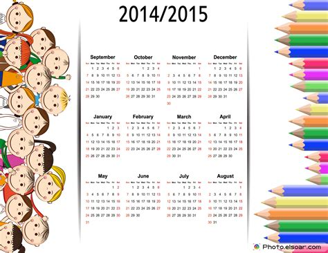 2014 and 2015 calendar templates image gallery 2014 2015 caalendar