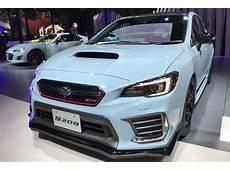 New 20.17 Suzuki Cars Dealer
