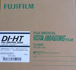 Fuji X Di Hl 26 X 36 Cm By Pusatalkescom dry imaging 26x36 supplier of supplies and equipments globaltrade31