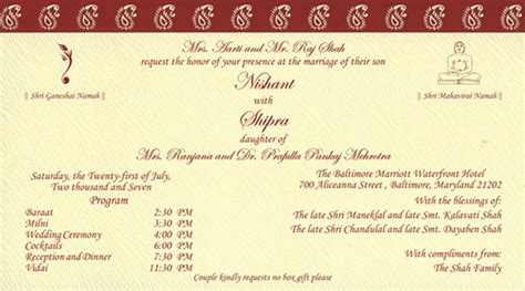 wedding card matter in for hindu hindu printed sles