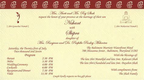 Muslim wedding invitation cards kerala 2018 birkozasfo hindu wedding invitation card wordings in hindi language stopboris Choice Image