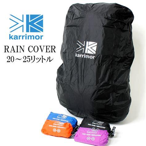 Cover Bagrain Cover Eiger 25l protocol rakuten global market mt 533540 karrimor cali mer rucksack rucksack raincover