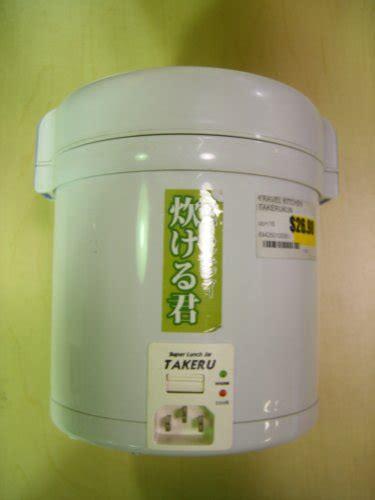 Jual Rice Cooker Mini Zojirushi zojirushi ns zcc10 rice cooker takerukun portable lunch jar and mini rice cooker