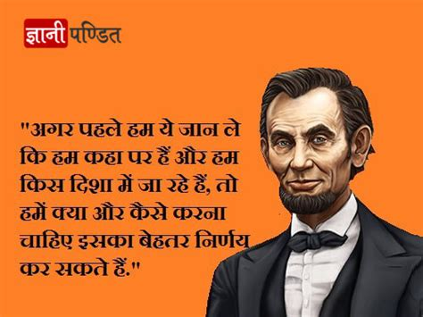 biography of abraham lincoln in marathi save earth slogans in hindi प थ व बच ओ ज वन बच ओ