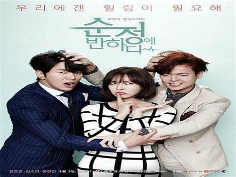film korea komedi romantis 2017 daftar drama korea bergenre komedi romantis yang populer