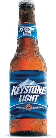 Keystone Light Sweepstakes - lights keys and cas on pinterest