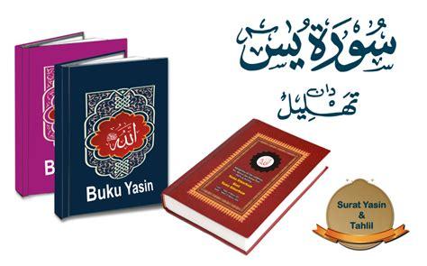 Buku Majmu Syarif Softcover buku yasin dan tahlil softcover hardcover percetakan