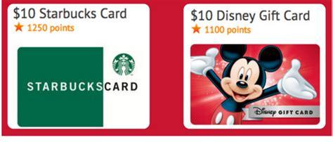 Meijer Rugs Disney Movie Rewards 10 Starbucks Egift Card 1 250