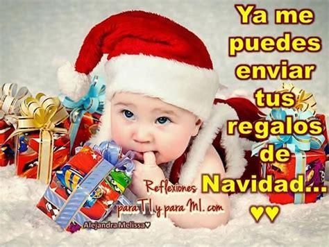 imagenes chistosas de navidad para compartir en facebook tarjetas divertidas de navidad para compartir en facebook