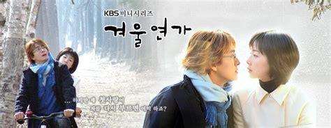 imagenes de novelas coreanas juveniles doramas coreanos 10 series que han conquistado el planeta