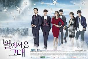 Korean drama 187 you who came from the stars