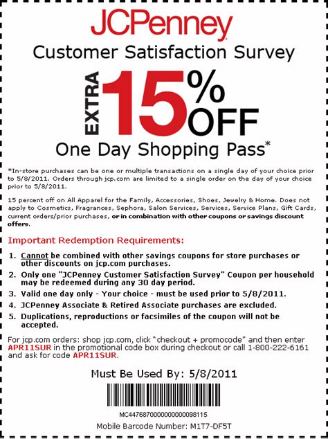 jcp printable coupons november 2015 free printable coupons jcpenney coupons